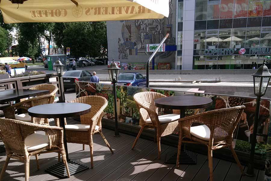 «Traveler's Coffee г. Ульяновск»